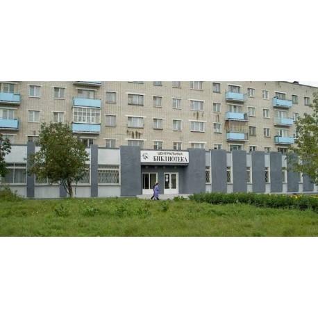 Центральная городская библиотека имени А.С.Пушкина, г.Каменск-Уральский (Russia)