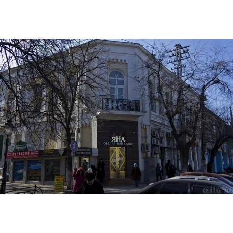 Центральная городская библиотека имени А.С.Пушкина, г.Симферополь (Россия)