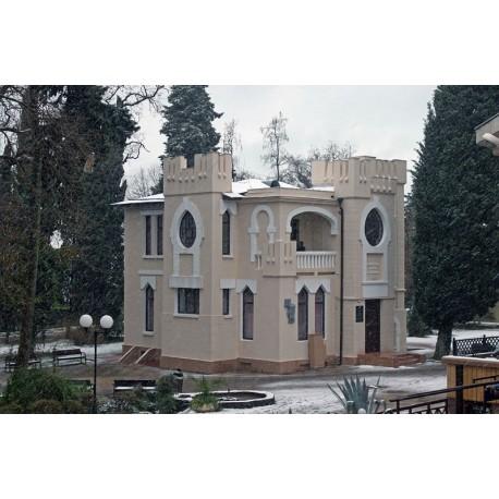 Городская библиотека имени А.С.Пушкина, г.Сочи (Russia)