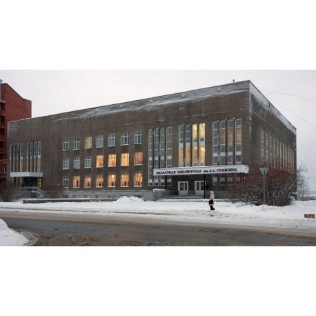 Областная универсальная научная библиотека имени А.С.Пушкина, г.Томск (Russia)