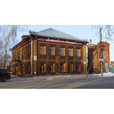 Библиотека семейного чтения имени А.С.Пушкина, г.Тюмень (Russia)