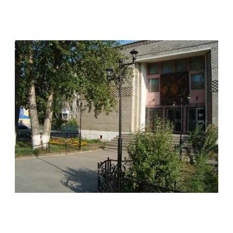 Районная центральная библиотека имениА.С.Пушкина, г.Чусовой (Россия)