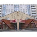 Центральная городская детская библиотека имени А.С.Пушкина, г.Саров (Russia)