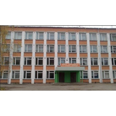 Средняя общеобразовательная школа №2 имени А.С.Пушкина, г.Трубчевск (Россия)