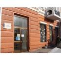 Детская салон-библиотека имени А.С.Пушкина, г.Владивосток (Russia)