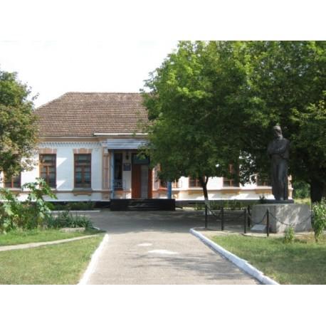 Музей истории имени А.С.Пушкина, г.Екатериноград (Россия)