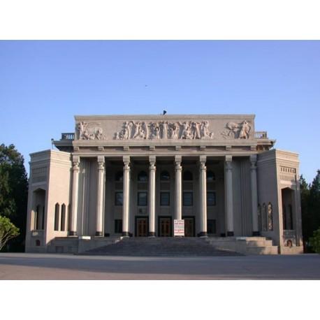 Ленинабадский музыкально-драматический театр имени А.С.Пушкина, г.Ленинабад (ныне Худжанд) (Таджикистан)