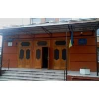 Учебно-воспитательный комплекс №90 имени А.С.Пушкина, г.Одесса (Украина)