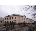 Средняя общеобразовательная школа №3 имени А.С.Пушкина, г.Орёл (Russia)