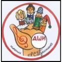 Детская школа искусств №2 имени А.С.Пушкина, г.Оренбург (Россия)