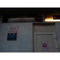 Библиотека-филиал №14 имени А.С.Пушкина, г.Оренбург (Россия)