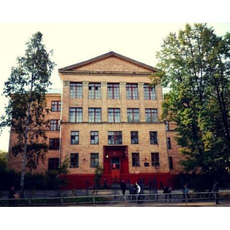 Средняя общеобразовательная школа №10 имени А.C.Пушкина, г.Петрозаводск (Россия)