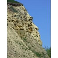 Ишутинское городище, выступ на скале