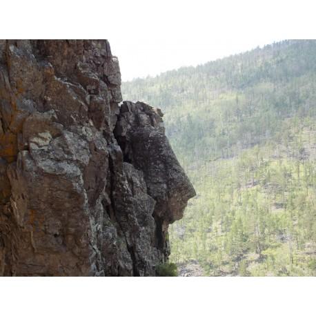 Профиль Пушкина на скале, Забайкальский край (Россия)