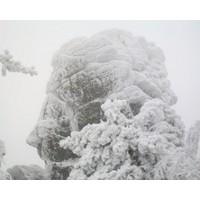 Профиль Пушкина на скале, Свердловская область (Россия)