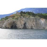 Скала, Республика Крым (Россия)