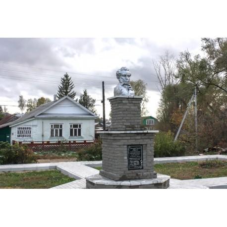 Постамент обновили в 2014 году