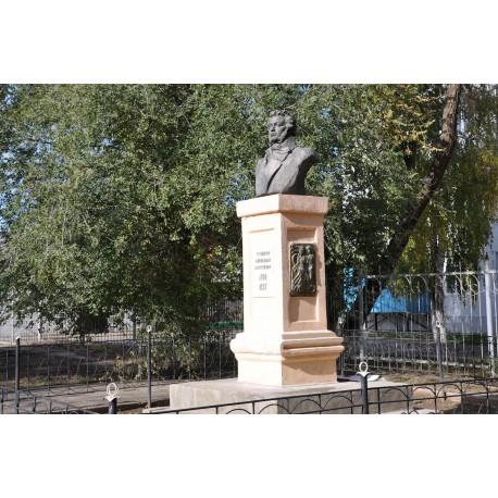 Bust in Уральск (Казахстан, 1960)