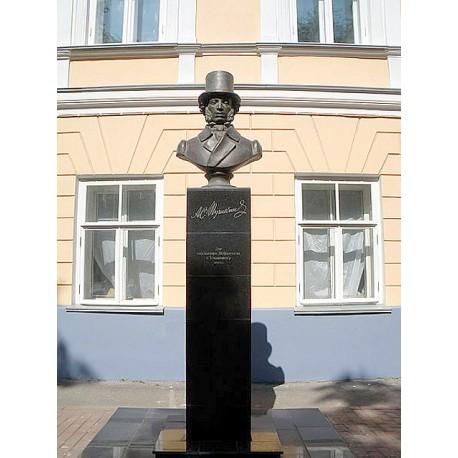 Бюст в г.Ульяновск (Россия, 2005)
