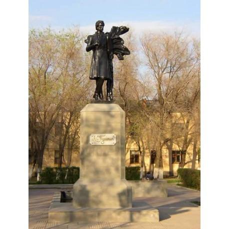 Figure in Уральск (Казахстан, 1993)