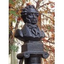 Bust of Alexander Pushkin in Одинцово (Russia, 1999)