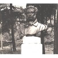 Бюст в г.Алушта (Россия, 1937)