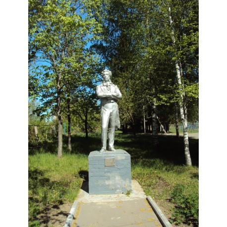 Фигура в пгт Нерль (Россия, 1956)