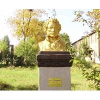 Figure in Новошахтинск (Russia, ?)