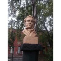 Бюст в г. Владикавказ (Россия, 1937)