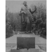 Фигура в г.Гулистан (Узбекистан, 1974)