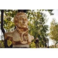 Bust in  Москве (Russia, ?)