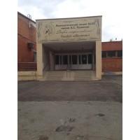 Средняя школа имени А.С.Пушкина с дошкольным мини-центром, г.Каскелен (Казахстан)