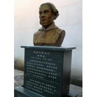 Бюст в г. Инкоу (Китай, ?)