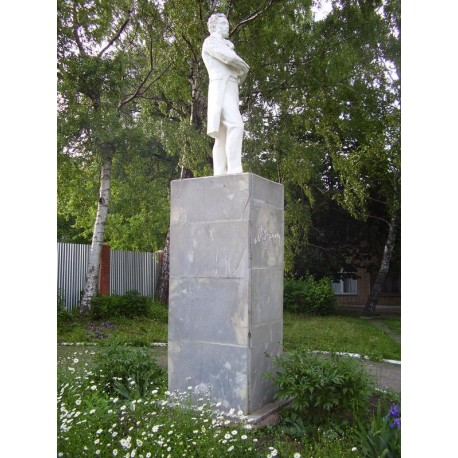 Figure in Богородицк (Russia, 1957)