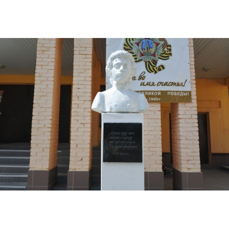 Bust in Луховицы (Russia, 1990-е)