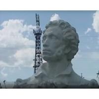 Bust в селе Усть-Курдюм (Russia, )