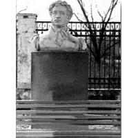 Бюст в посёлке Аршинцево (Россия, 1957-?)