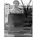 Bust in Аршинцево (Russia, 1957)