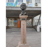 Бюст в г.Балхаш (Казахстан, 1990)
