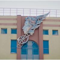Фасадный в г.Новомосковск (Россия, 2006)