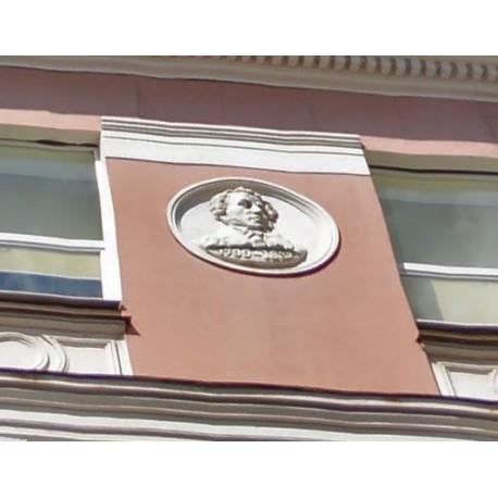 Фасадный в г. Москва (Россия,  ?)