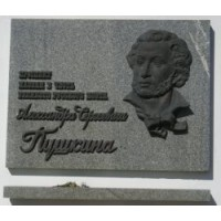 Figure in Минск (Беларусь, 2006)