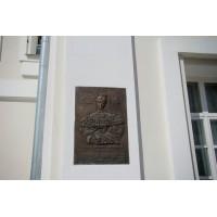 Сommemorative plaque in  Полотняный Завод (Russia, 2012)