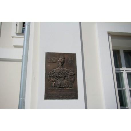 Мемориальная доска в г. Полотняный Завод (Россия, 2012)