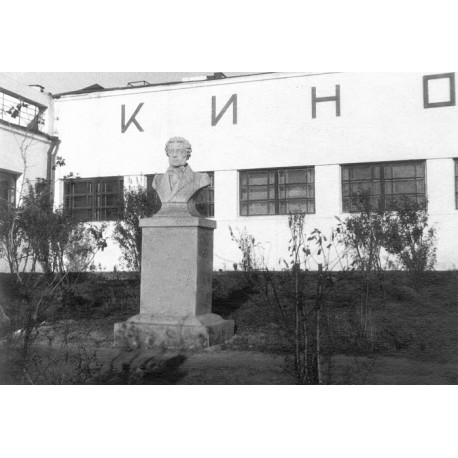 Bust in Ишим (Russia, ?)