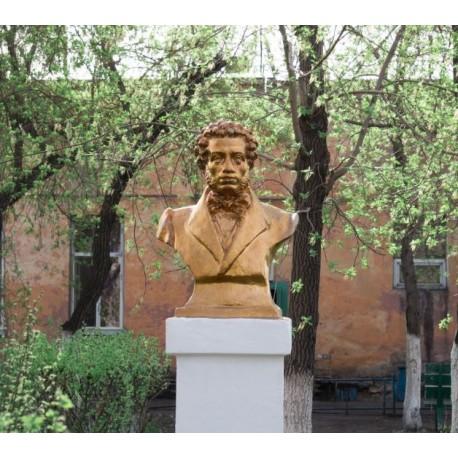 Bust in Темиртау (Казахстан, 1960)