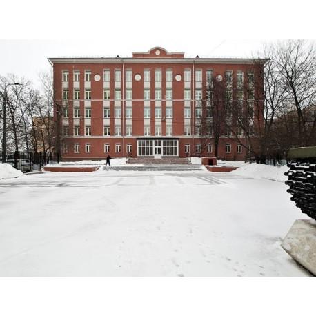 Фасадный в г. Москва (Россия, 1953)
