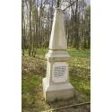 Stele of Alexander Pushlin in Bernovo villidge (Russia, ?)