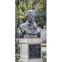 Бюст в г.Сантьяго (Чили, 1999)