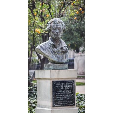 Скульптор Бичуков на открытии бюста.